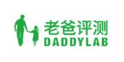 daddylab