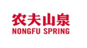 nonfu spring